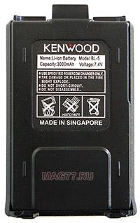 Аккумулятор TK-UVF8 3000мАч