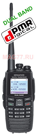 Kenwood DP-UVF80