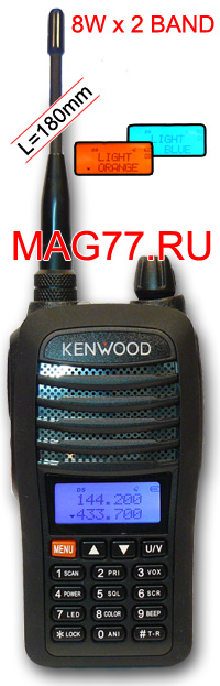 Рация Kenwood TH-F5 GLOBUS