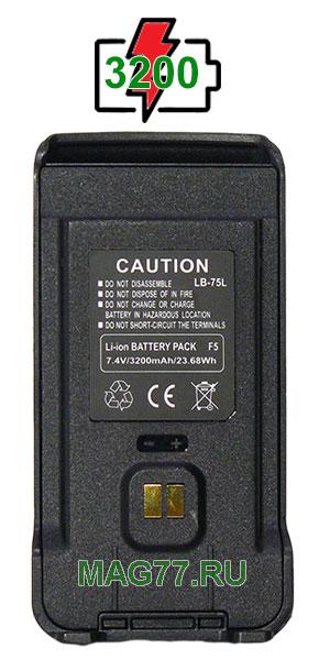 Аккумулятор GP F5 3200мАч