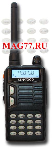 Kenwood Tk F8 Dual Инструкция
