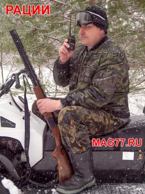 Выбор портативной радиостанции на 400470 МГц