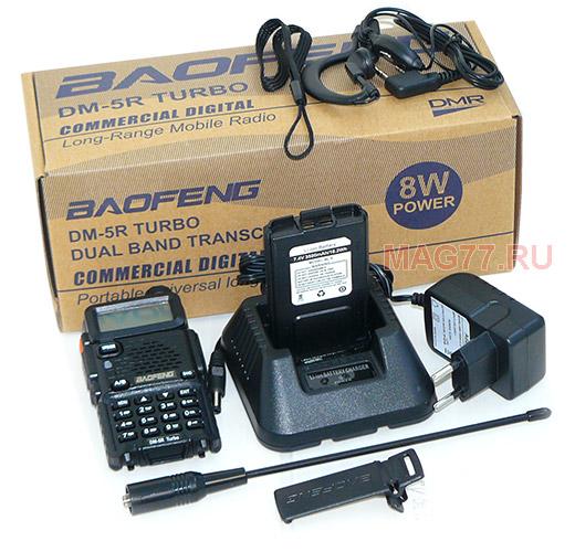 Цифровая рация Baofeng DM-5R Turbo