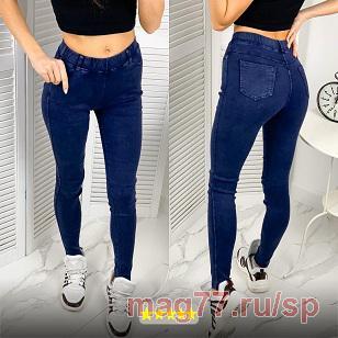 Стильные джинсы с начёсом