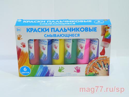 Краски пальчиковые, смывающиеся